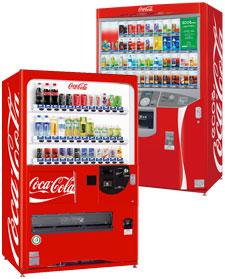 日本コカ・コーラ社 自動販売機
