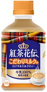 201809_紅茶花伝ロイヤルミルクティーHOT280ml_B1_95.png