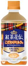 201809_紅茶花伝ロイヤルミルクティーHOT350ml_B1_95.png
