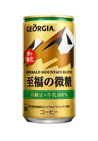 ジョージア エメラルドマウンテンブレンド 至福の微糖 名前 由来