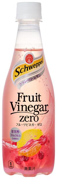 シュウェップス フルーツビネガーゼロ クランベリーレモン 製品特徴