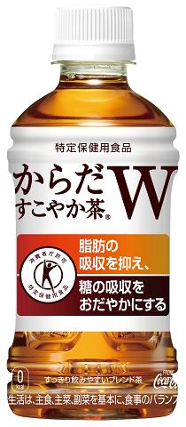 201904_からだすこやか茶W_350ml_PET_日本コカ・コーラ_お客様相談室.png