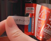20181030_リボンボトル13-210px.PNG
