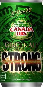 カナダドライ ジンジャーエール ストロング 190ml缶.png
