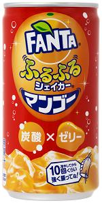 「ファンタ ふるふるシェイカー マンゴー」180ml缶.png