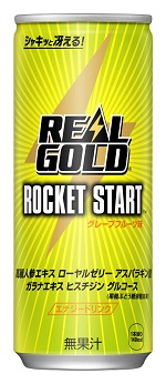 リアルゴールド ロケットスタート 250ml缶.jpg