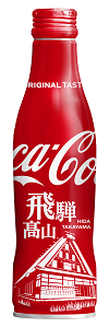 コカ・コーラ スリムボトル 地域デザイン 飛騨高山ボトル_250ml_日本コカ・コーラ_お客様相談室_100px.png