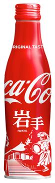 20190704_CocaCola_コカ・コーラ_2019年_岩手デザイン_スリムボトル_250ml_スリムボトル缶_日本コカ・コーラ_お客様相談室.png