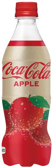 「コカ・コーラ アップル」500mlPET.png